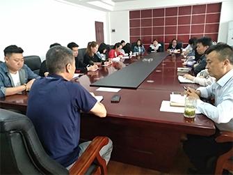 甘肃东方学校员工座谈会