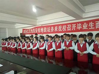甘肃东方学校就业面试会