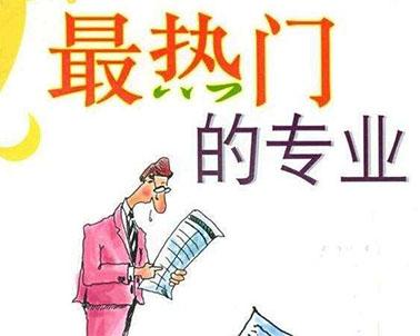 甘肃东方学校热门专业